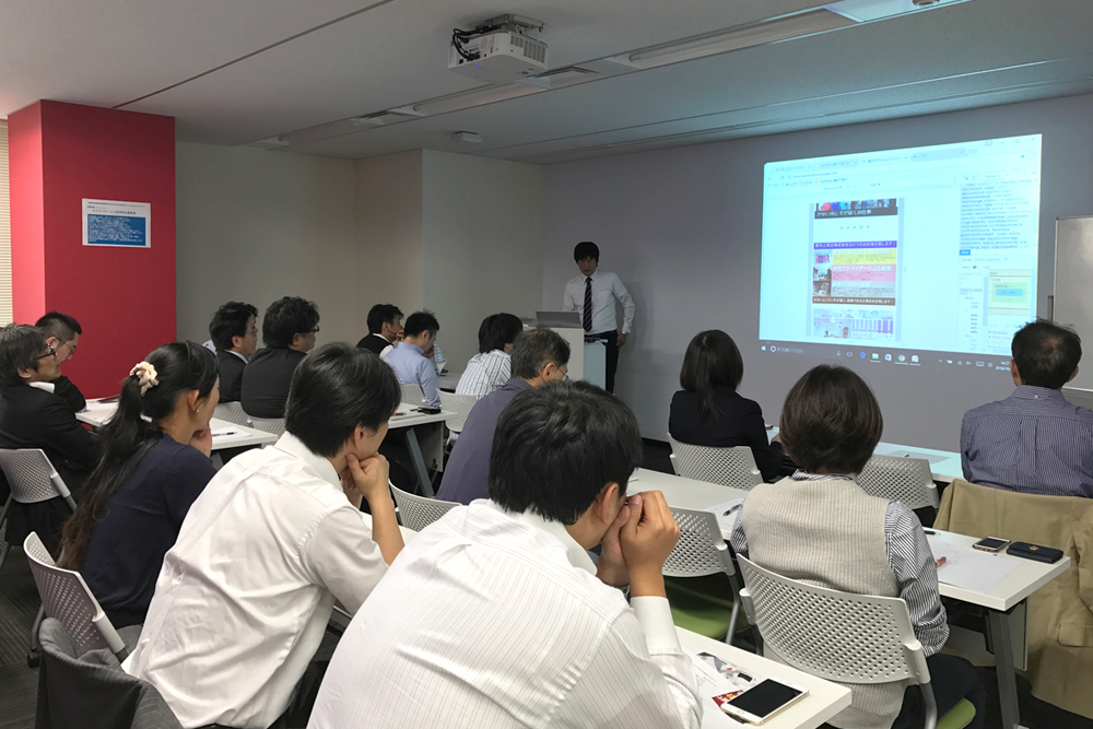 seminar20161027